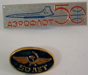 Original Russian Pin Badges - Aeroflot - 50 Years Serving The Nation - 2 Badges